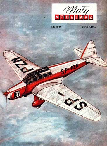 Maly Modelarz 1959/12 December - cover thumbnail