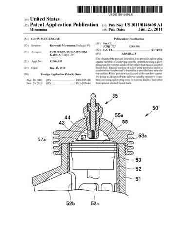 Patent: Glow Plug Engine - cover thumbnail