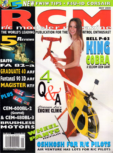 RCM 2005/05 May - cover thumbnail